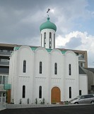 Holy Theophany church<br/> in Nagoya, Japan.